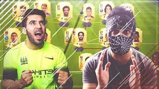 تحدي تشكيلة رخيصه ضد غاليه مع مستر شوت فيفا18   FIFA18