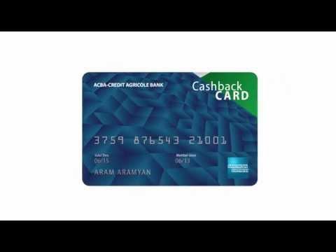 American Express Cashback Card Armenia