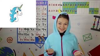 Урок 1   Школа чтения Ариэлька   Чтение 15 2 0