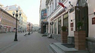 Москва и Владивосток встретили первый день длинных выходных.