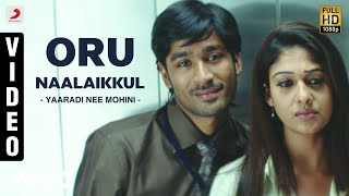 [MP4] Oru Naalaikkul Download Yaaradi Nee Mohini