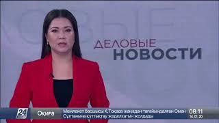 автомобили подорожали в Казахстане