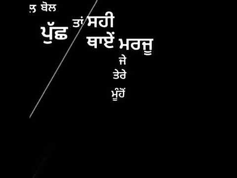 Chosen   Sidhu Moose Wala   Whatsapp Status   Download Link 👇   Punjabi Status Video   Song Status