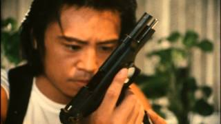 Crime Hunter 1989 / クライムハンター First V-Cinema movie by Toei. ...