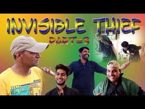 Invisible thief अदृश्य चोर भाग 3  Rajasthani hariyanvi Comedy | Murari Ki Kocktail|