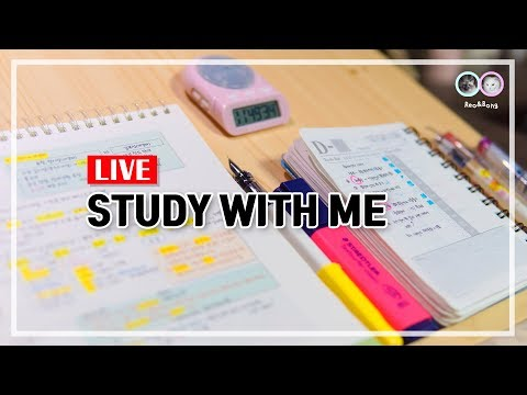 [2019.05.23] Study With Me / 실시간 공부 방송 / Live
