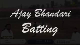 Ajay bhandari (USATANE) ,  Best Batting Performance, 2017