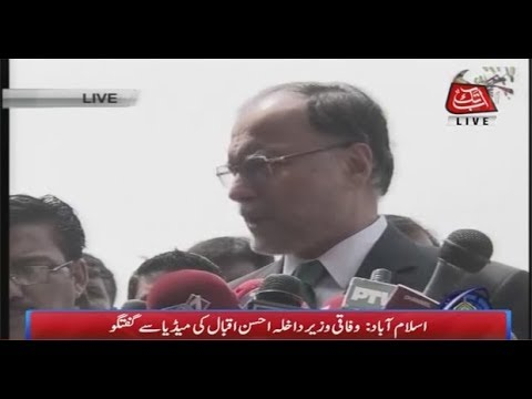 Islamabad: Federal Interior Minister Ahsan Iqbal Talks to Media