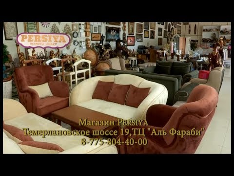 """Шикарная мебель в торговом доме """"PERSIYA"""""""