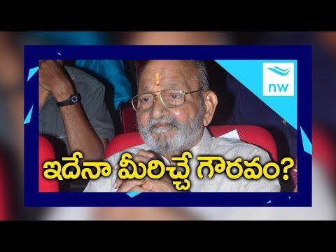 K Viswanath Embarrassed By Event Organizers | Sankarabharanam Movie Awards 2017 | New Waves