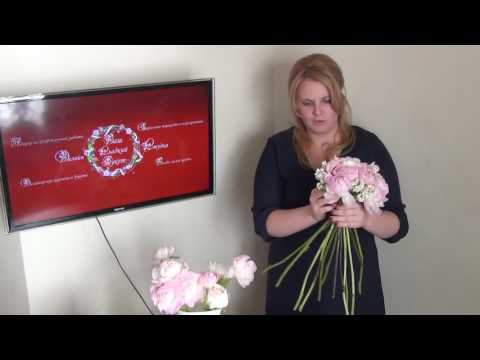 Букет невесты ♥Пионы, Сирень♥ на заказ