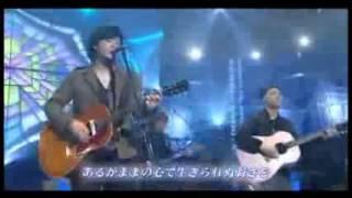 Na Mo Naki Uta / 名もなき詩 - Hata Motohiro / 秦基博 ( Mr. Children...
