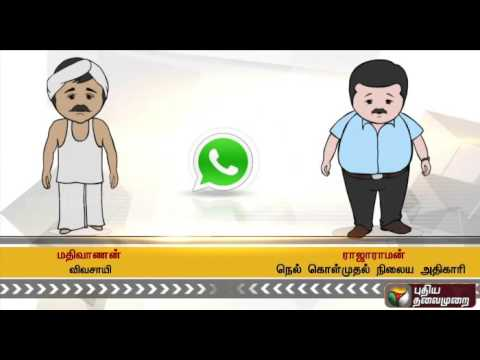 how to find voice notes on whatsapp