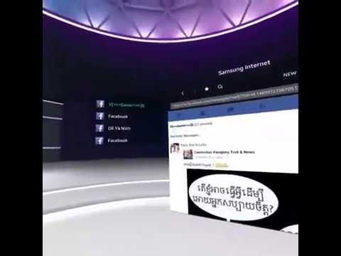 Facebook | 03D | 03D app Facebook | Facebook 03D