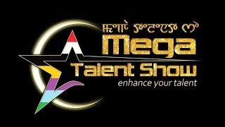MEGA TALENT SHOW FINAL