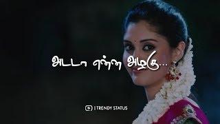 Adada Ena azhagu 💞 Pugazh 💞 Jai 💞 Whatsapp status video 💞 Tamil 💞 Trendy Status 💞