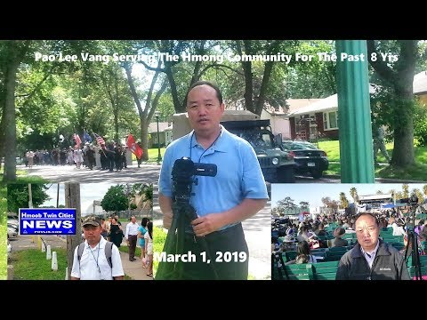 Hmoob Twin Cities News:   Pao Lee Serving The Hmong Community For The past 8yrs **