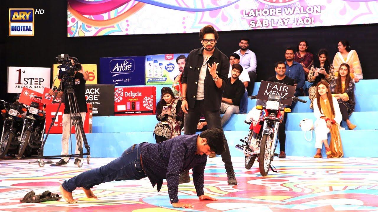 Jeeto Pakistan | Segment | Push-up  | Lahore Special | Fahad Mustafa