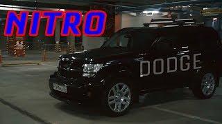 Не Challenger, а Dodge Nitro