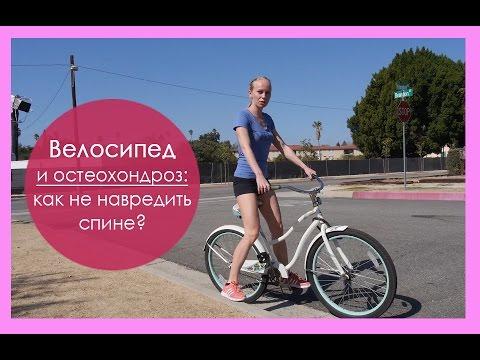 Как правильно отрегулировать велосипед Как правильно