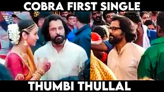 Thumbi Thullal - Cobra Official First Single | Chiyaan Vikram, ARRahman, Ajay Gnanamuthu - 27-06-2020 Tamil Cinema News