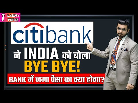 #CitiBank Closing Retail Banking from India! What will happen to your Money?