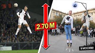 КТО прыгнет ВЫШЕ Роналду - ПОЛУЧАЕТ 10.000 / CRISTIANO RONALDO JUMP CHALLENGE
