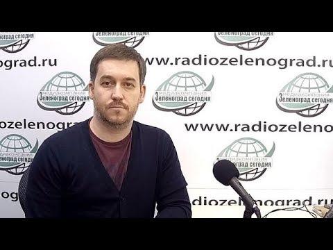 Дмитриенко Артём, отец Тимура Дмитриенко / Зеленоград Сегодня
