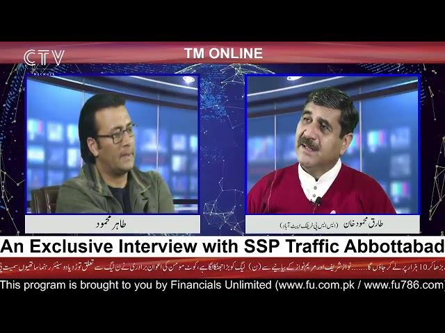 Tm Online | An Exclusive Interview with SSP Traffic Abbottabad