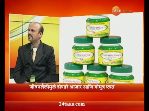 Hitguj | Dr Mandar Phatak On Diseases From Busy Lifestyle  And Gomutra Plus | 21 August 2018