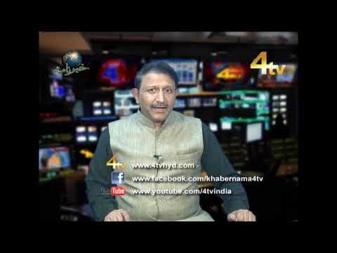 4Tv Khabarnama 04-10-2019