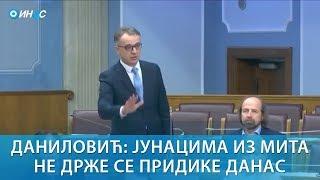 ИН4С: Даниловић - 'Јунацима из мита не држе се придике данас.'