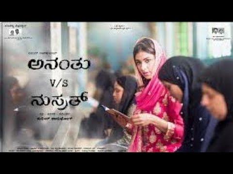 ananthu-v/s-nusrath-kannada-movie-2018