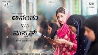 Ananthu V/S Nusrath kannada movie 2018