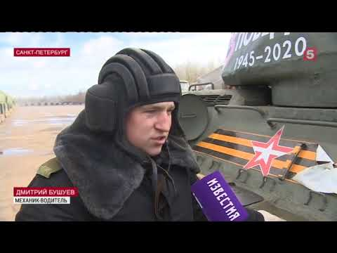 Как военную технику готовят кПарадам Победы 9Мая.