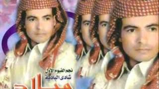 ميلاد القذافى --- احمد كمال جادالله