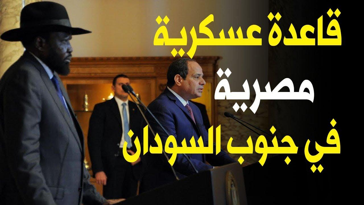 شائعات إنشاء قاعدة عسكرية مصرية maxresdefault.jpg