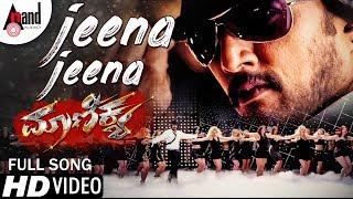 Maanikya | Jeena Jeena Ya | Kannada HD Video Song | Kichcha Sudeepa | Ranya | Arjun Janya