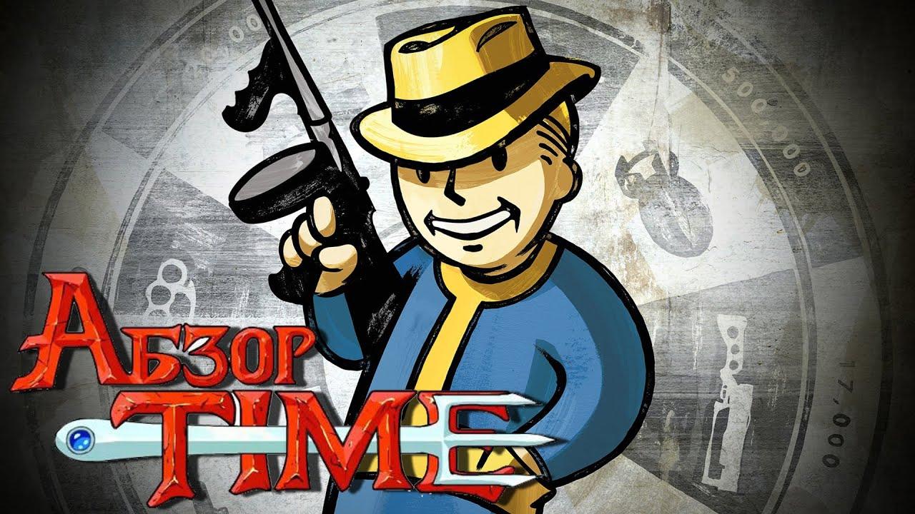 Мометальный обзор Fallout 4