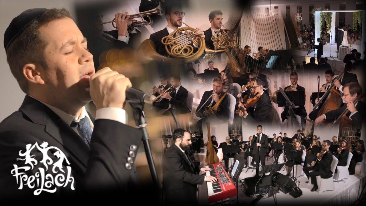 The Freilach Band Chuppah Series ft. Simcha Leiner - T'filat Hashla & Mi Bon (Heyma–Shalsheles Jr)