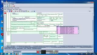 Видеоурок заполнения таможенной декларации по процедуре экспорт (ЭК 10).(, 2018-02-06T11:19:38.000Z)