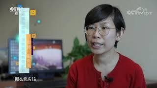 《生活提示》 20201209 信用卡还不上 如何补救| CCTV - YouTube