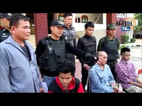 ตำรวจ-ทหาร ปิดล้อมจับ เสือเบี้ยว ทุ่งนาเมือง ยอมมอบตัว