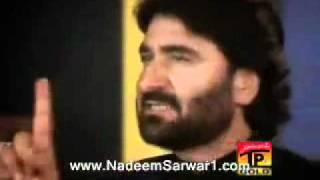 Wato izzu man tasha Wa tu zillo Mantasha - Nadeem Sarwar Maqibat 2009