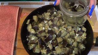 Баклажаны как грибы на зиму, вкусный рецепт