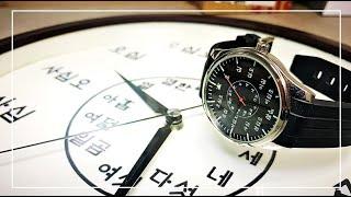 [MW_부록5] 한글날 기념, 한글 시계 만들기