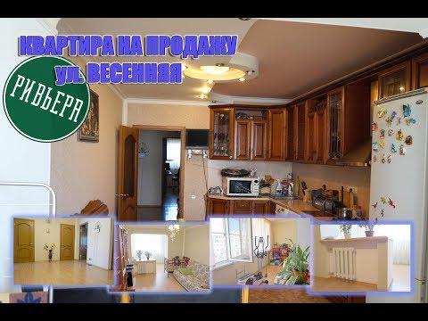 Продается квартира во Владикавказе, ул. Весенняя.