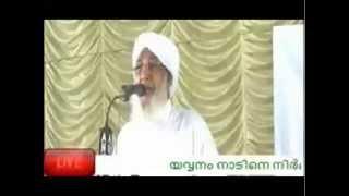 എ പ ഉസ ത ദ ന റ പ രസ ഗ a p usthad speech calicut 23 11 13