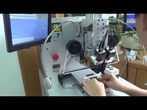 SUNSHINE SS 912  impulse  flex  press machine  teaching video