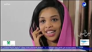 رؤي محمد نعيم سعد وبروفة مرض الايدز